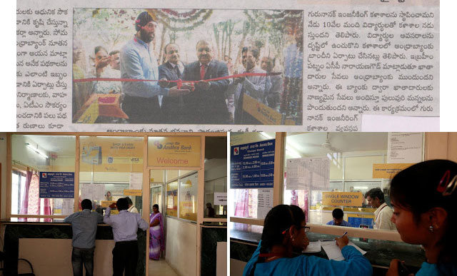 Andhra Bank new building opening