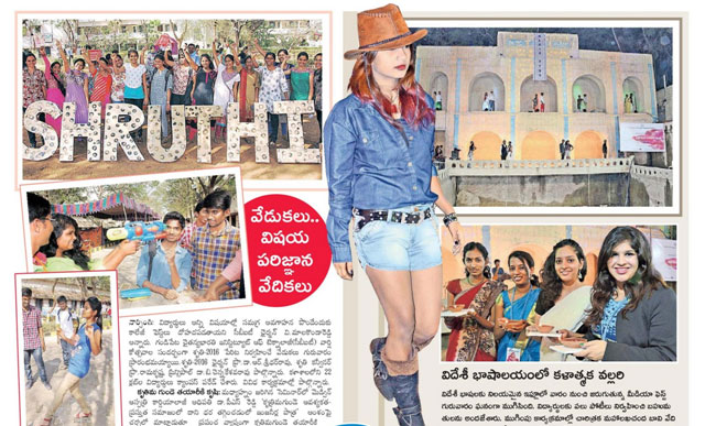 GNI in Eenadu
