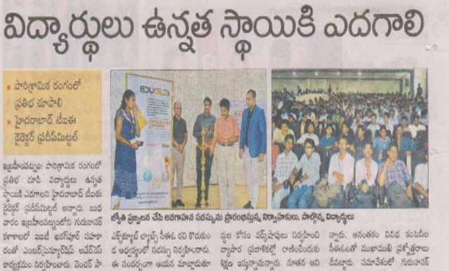 Entrepreneurship awareness drive