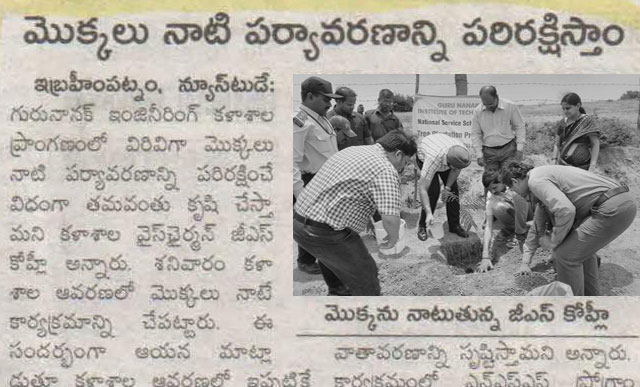 Plantation at GNI Campus in 'Haritha Haram' program, under NSS