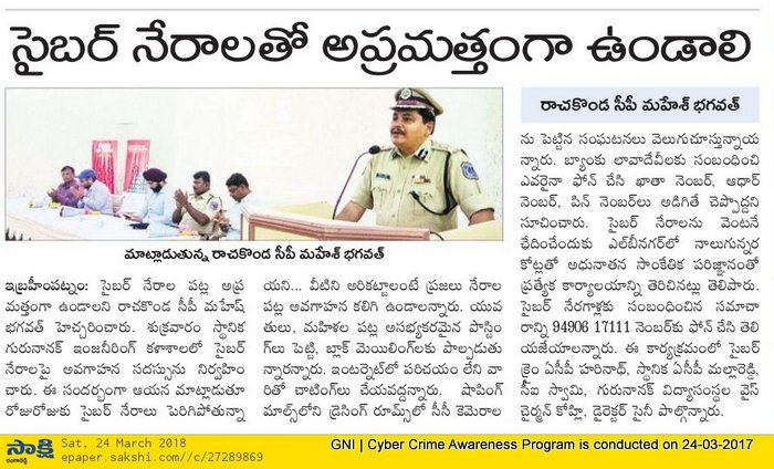 News Paper Coverage in regards to Job Fair - 2017